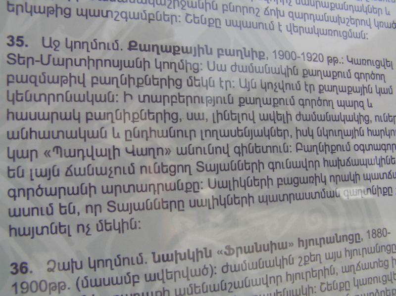 armensk